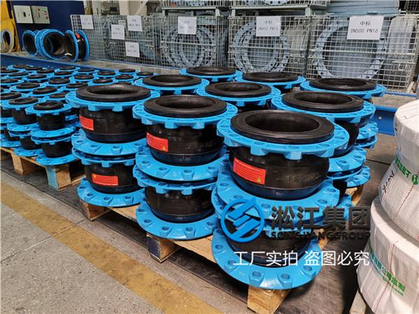 承压25公斤球体DN150泥浆橡胶膨胀节