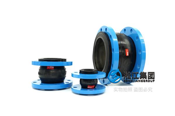 燃煤烟气脱硫耐磨可曲挠橡胶接头公斤压力