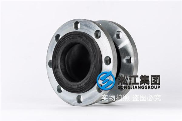 煤泥浆输送DN125橡胶避震喉按标准生产