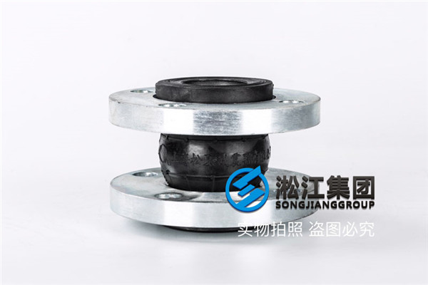 港口码头1.5in橡胶柔性补偿器产品图片参考