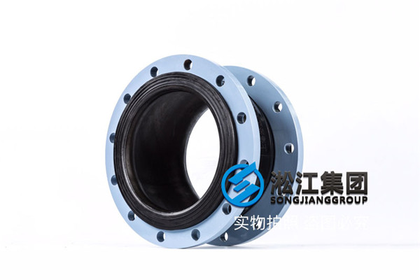 高浓度废水处理DN300*200橡胶弹性接头