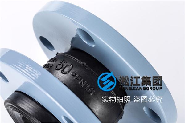 隧道排水系统1.5in高温软连接伸缩量多少
