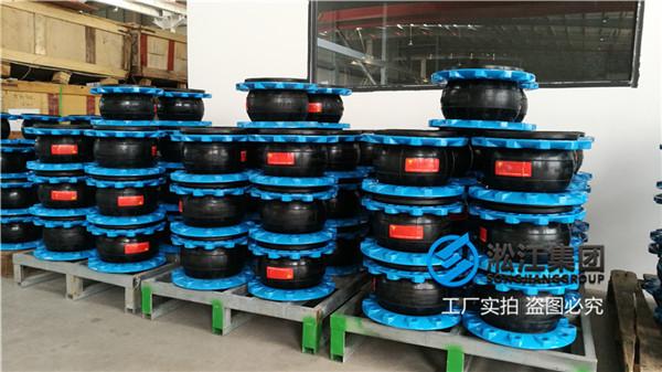 净化水处理系统130mm可曲绕接头法兰孔数