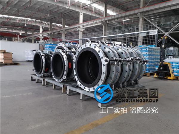 电动机消防泵组DN400*200橡胶法兰软连接