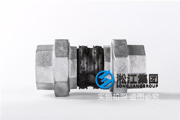 锅炉循环水泵KST-L型丝扣橡胶软接头