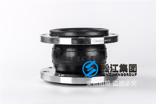自来水加压泵316橡胶柔性接头图例