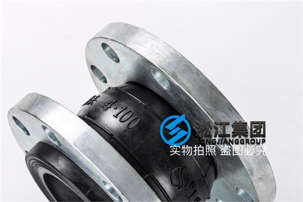 二级水处理冷镀锌橡胶避震喉阀门配件