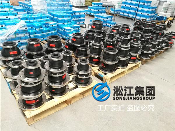 液压泵DN65*40橡胶软接头客户描述