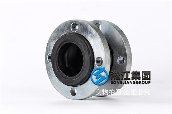 一次网循环泵FKM橡胶挠性接管适用领域