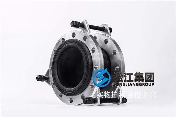 环保热水锅炉氟橡胶橡胶扰性接头放心选购