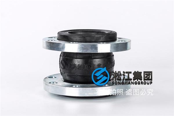 工业水处理剂24in圆形橡胶接头图片大全