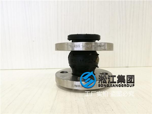 柴油管道PN25橡胶柔性接头快速发货